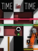 《时间时间》PC破解版