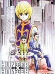 全职猎人OVA1
