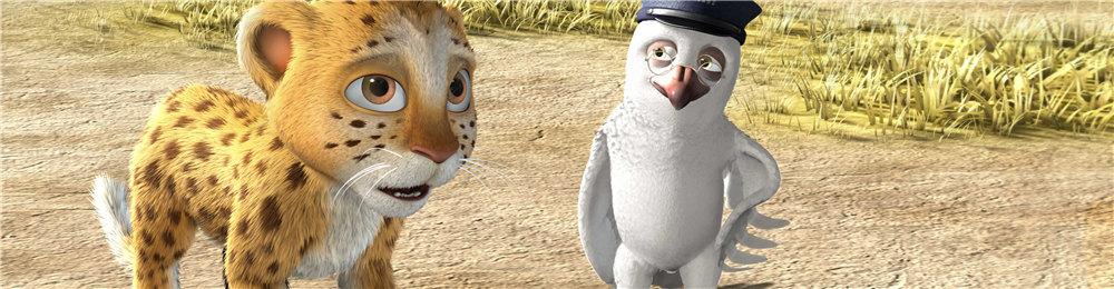 《动物也疯狂》电影完整版