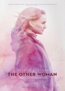 另一个女人