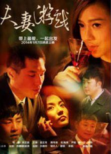 北妹皇后电影完整版版