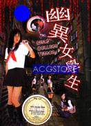 女学生台湾版