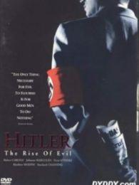 希特勒恶魔的崛起II