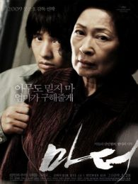 母亲 韩国版