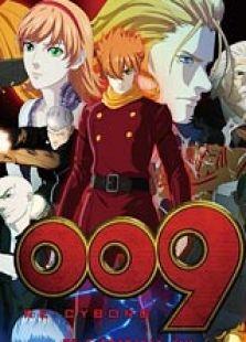 RE:人造人009高清剧场版全集