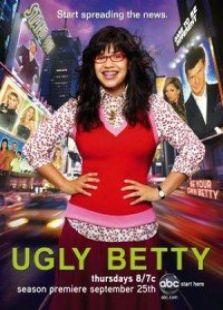 丑女贝蒂第3季