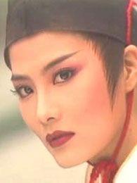 天师钟馗之葵花宝典[1994]