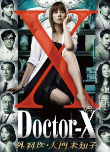 DoctorX 1