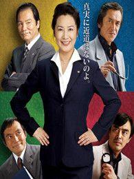 京都地检之女6