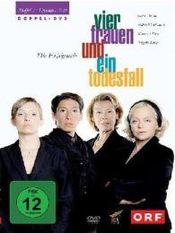 四个女人和一场葬礼
