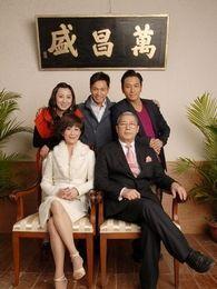 团圆(TVB粤语版)
