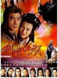剑啸江湖-国语版