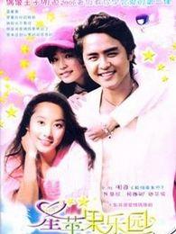 2006台湾言情电视剧大全_好看的台湾言情电视