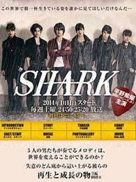 SHARK第2季