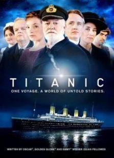 泰坦尼克号2012