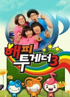 Happy together 2014