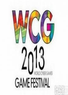 WCG2013