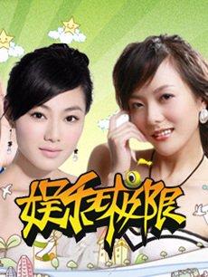 20110225首演古装动作片阮经天信心满满