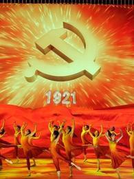 我们的旗帜
