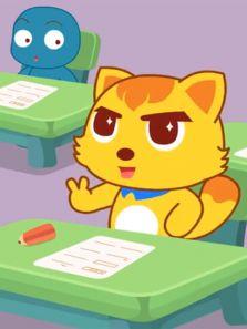 猫小帅搞笑小视频