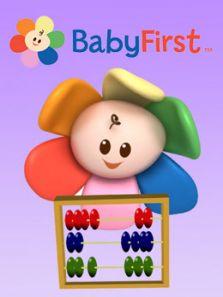 宝贝第一之数字的概念 英文版
