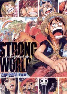 海贼王剧场版10:强者世界