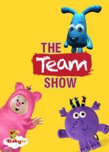 团队协作表演 第1季