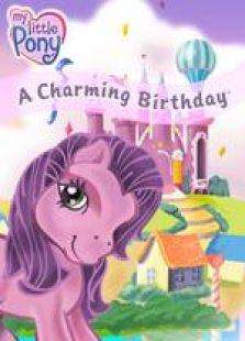 小马宝莉特集之美妙的生日