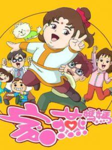 家燕妈妈亲子动画系列