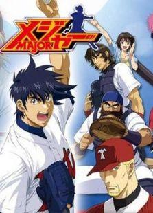 棒球大联盟第4季