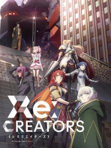 Re:CREATORS海报
