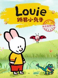路易小兔子 第6季 英文版