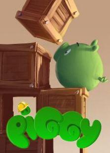 愤怒的小鸟猪猪传第2季