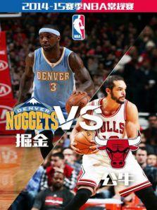 2014-15赛季NBA常规赛 公牛胜掘金