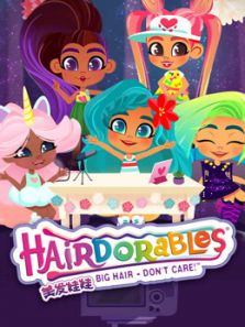 Hairdorables美发娃娃合辑