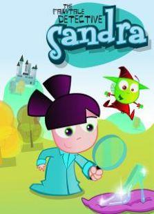 童话侦探桑德拉