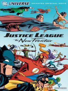 正义联盟新界