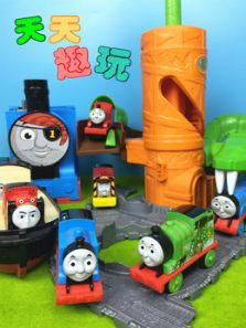 托马斯玩具火车视频