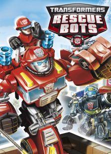 变形金刚:救援机器人