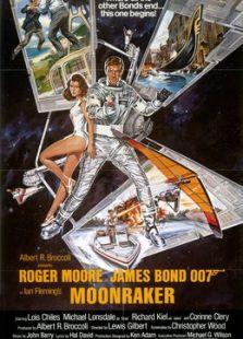 007:太空城