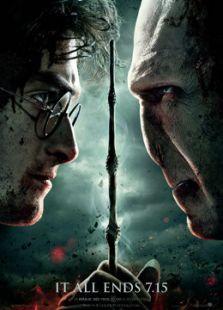 哈利·波特8:哈利·波特与死亡圣器(下)