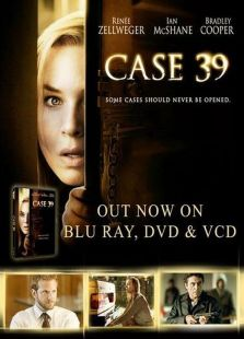 第39号案件