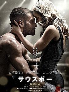 铁拳(2016)