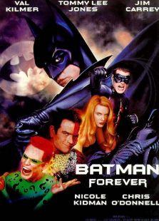 蝙蝠侠3:永远的蝙蝠侠