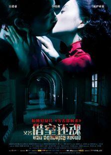 等着你回来(2010)