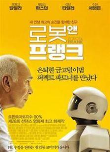 机器人与弗兰克(2012)