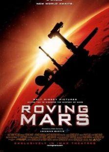 漫游火星(纪录片)