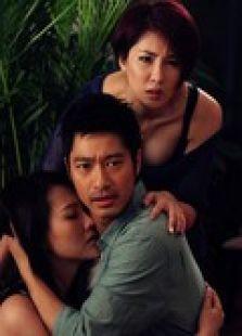 林中小屋(2014)