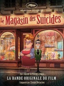 巴黎的自杀商店