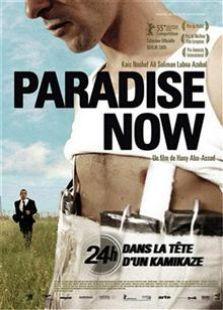 天堂此时(2005)